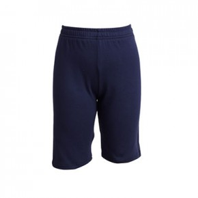 School Cycling Shorts (7121)