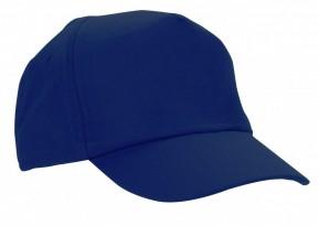 MORA Baseball Cap with School Logo (8249)